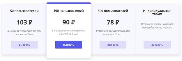 Цены на платформу для продажи курсов FloraLMS