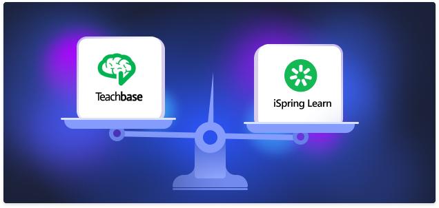 Сравнение Teachbase и ispring
